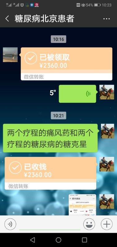 微信18新利娱乐网址_20190103103426.jpg