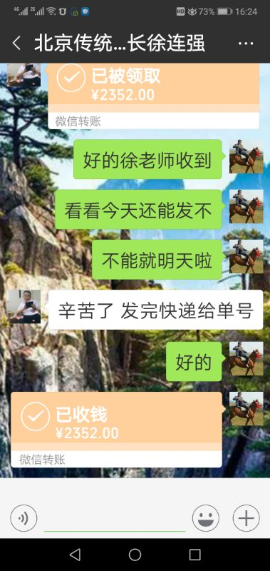 微信18新利娱乐网址_20190103103422.jpg