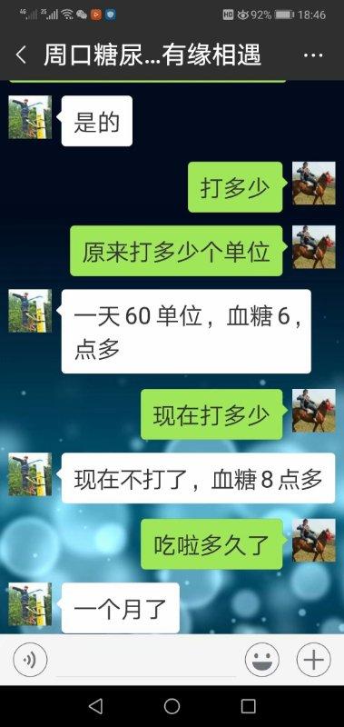 微信18新利娱乐网址_20190103103419.jpg