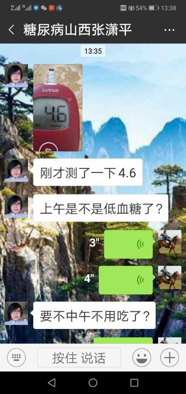 微信18新利娱乐网址_20190103103412.jpg