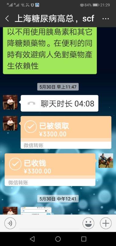 微信18新利娱乐网址_20190103103439.jpg