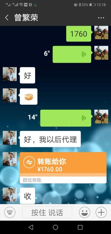 微信18新利娱乐网址_20190103103436.jpg