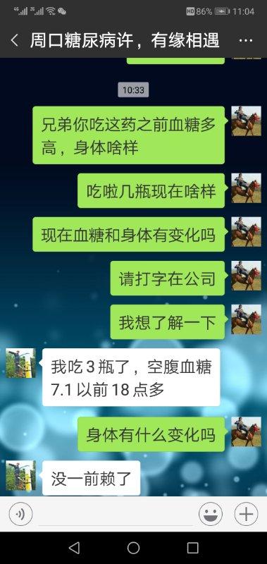 微信18新利娱乐网址_20190103103443.jpg