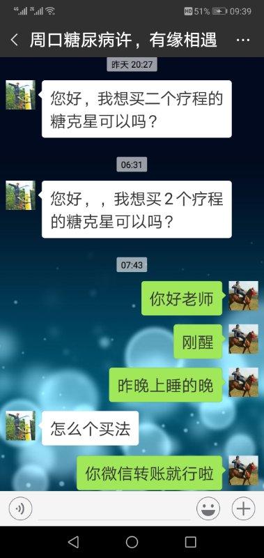 微信18新利娱乐网址_20190103103446.jpg
